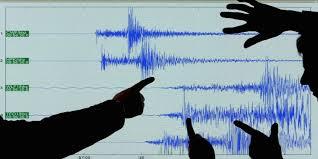 Ultima Hora….Temblor de 6.0 en Colombia